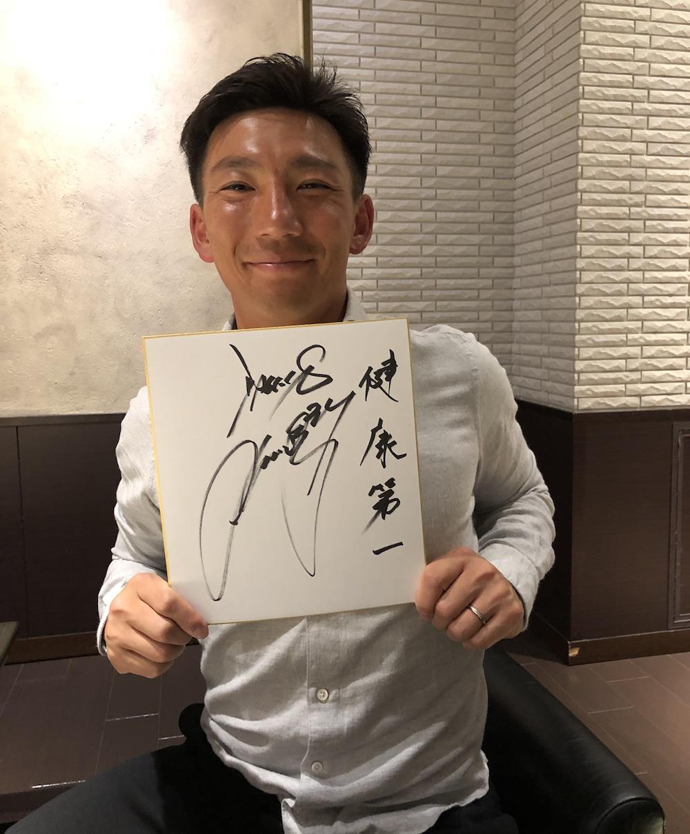 嶋基宏サイン色紙プレゼント