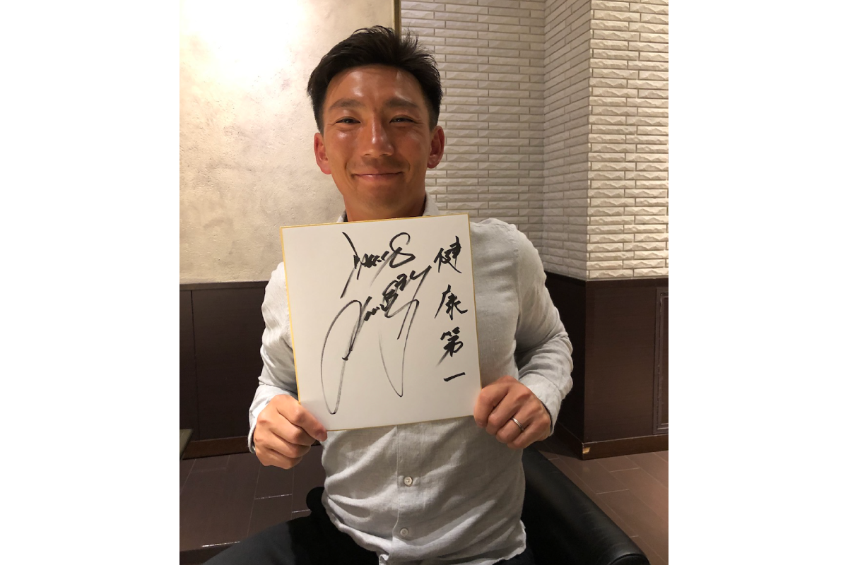 【募集終了】直筆サイン色紙プレゼント 募集開始!